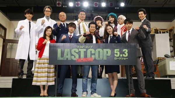 THE LAST COP/ラストコップ 公開生ドラマ