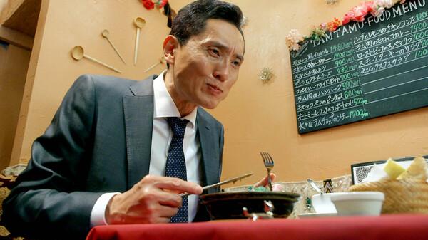 孤独のグルメ シーズン5 第3話 東京都杉並区西荻窪のラム肉のハンバーグと野菜のクスクス