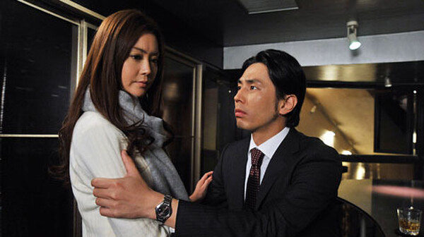 おひとりさま 第9話 年の差恋愛 最終章! 草食系男子VS元彼&見合い相手