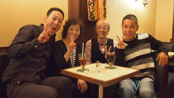 東野・岡村の旅猿6 ~プライベートでごめんなさい… すき焼きで慰労会