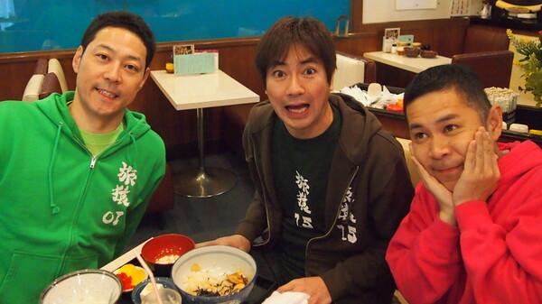 東野・岡村の旅猿7 ~プライベートでごめんなさい… 茨城・下みちの旅 #1