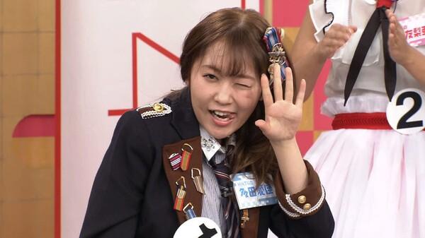 HKT48 vs NGT48 さしきた合戦 #2