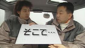 1×8いこうよ! 第46話 夕張の魅力探訪