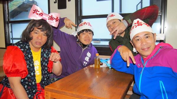 東野・岡村の旅猿4 ~プライベートでごめんなさい… 人気ドラマのロケ地を巡る旅 5