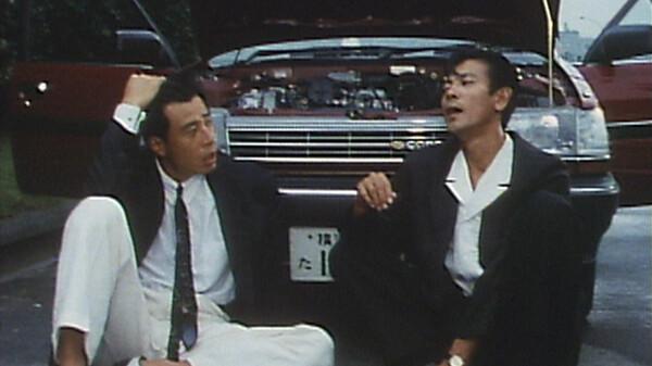 あぶない刑事 (1986) 無謀