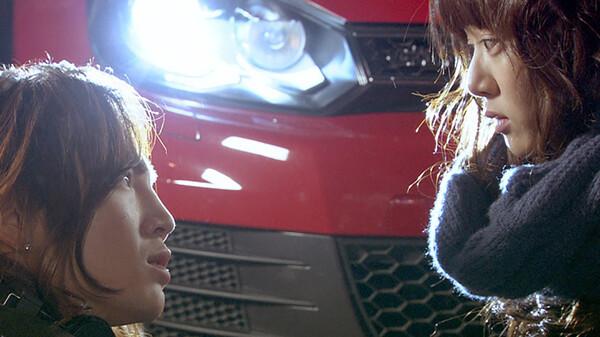 メリは外泊中 (字) 第1話 運命の交通事故