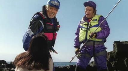 釣りバカ日誌7 釣りバカ日誌7 が...