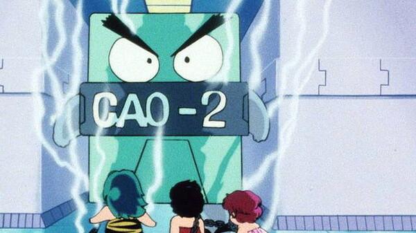 うる星やつら デジタルリマスター版 シーズン2 第85話 惑星教師 CAO-2の復讐