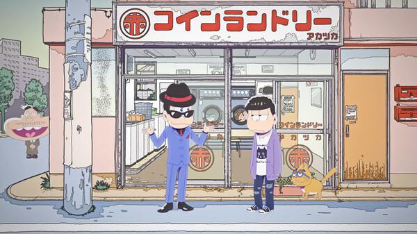 おそ松さん ショートフィルムシリーズ 雑談