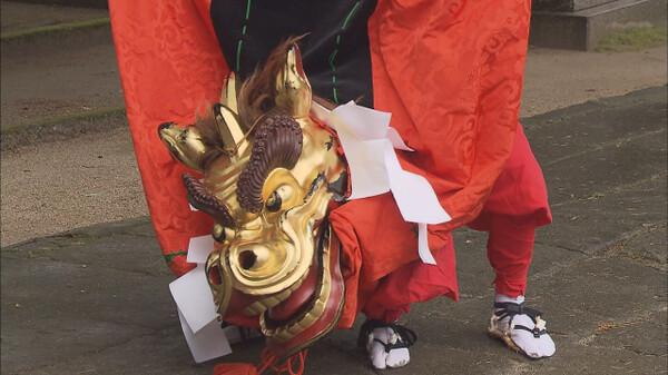 新ふるさと百景 因幡の麒麟獅子 ~鳥取 聖神社~