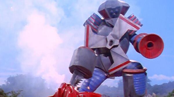 スーパーロボット マッハバロン 東京爆破5時間前