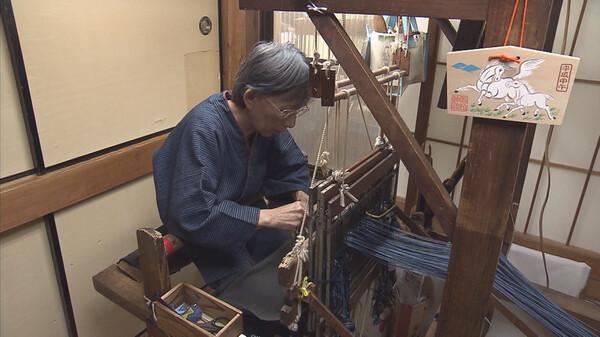 新ふるさと百景 柄を織り込む ~鳥取・しまいべ織~