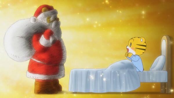 しまじろうのわお! サンタさんに あいたい!